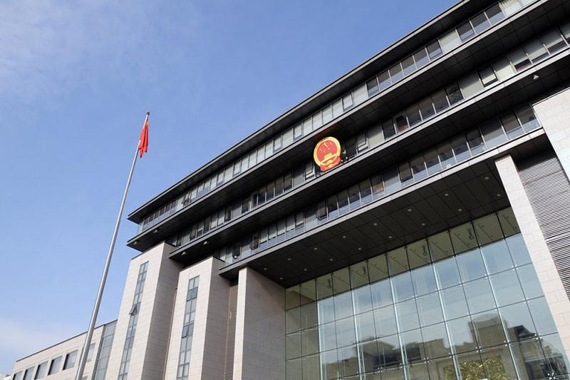 Business venues in Beijing