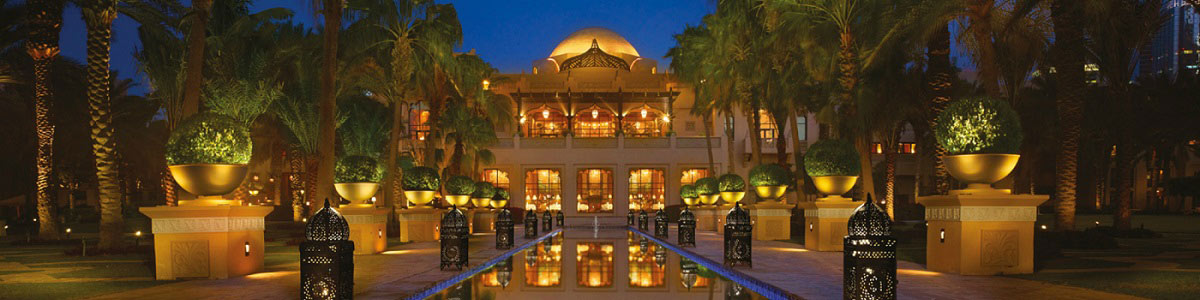 Royal Mirage Exterior - The Palace One&Only Dubai | Just Fly Business