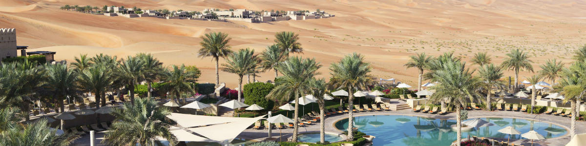 Free Form Pool - Anantara, Qasr Al Sarab | Just Fly Business