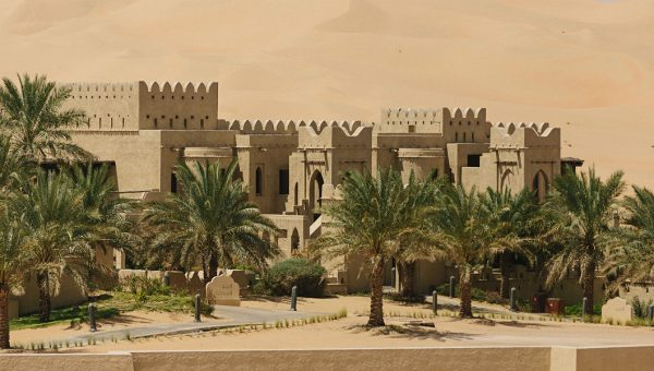View of Resort and Desert - Anantara, Qasr Al Sarab | Just Fly Business