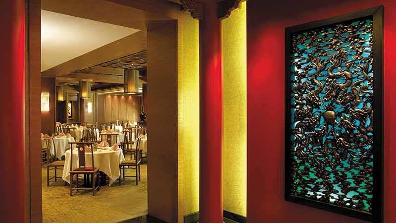 Shang Palace main entrance to the restaurant in the Shangri-La-Hotel,Kuala-Lumpur